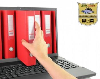 Online-S4etovodstvo-Smart
