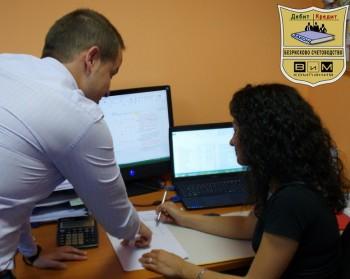 S4etovod-vav-vashia-ofis