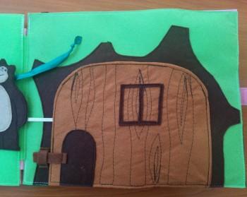 Тиха книжка Рая Маша и Мечока Къща