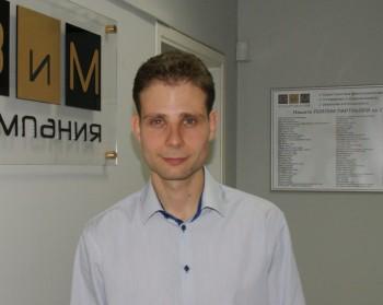 Управител Дечо Василев